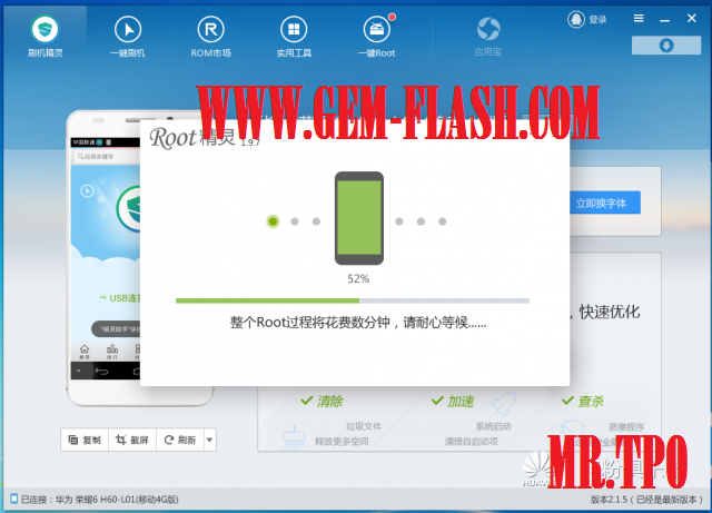How To Root Huawei Honor 6