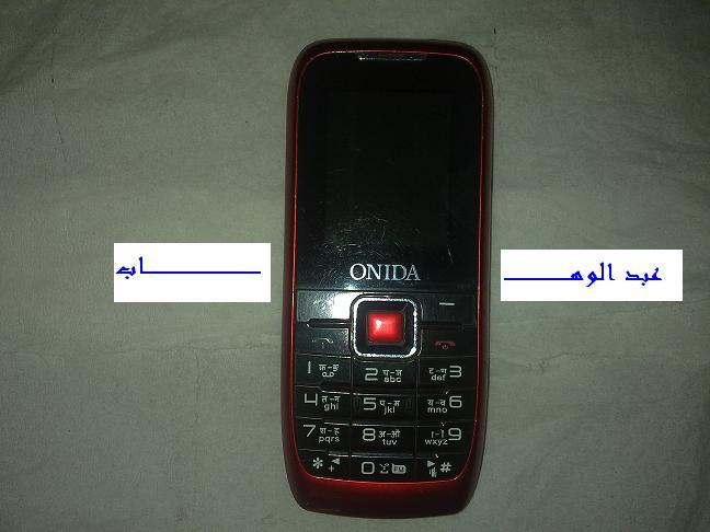فلاشهmtk Onida_g610