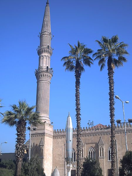 القاهرة & مصر