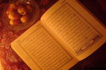 بعض عادات المسلمين فى انحاء العالم فى رمضان