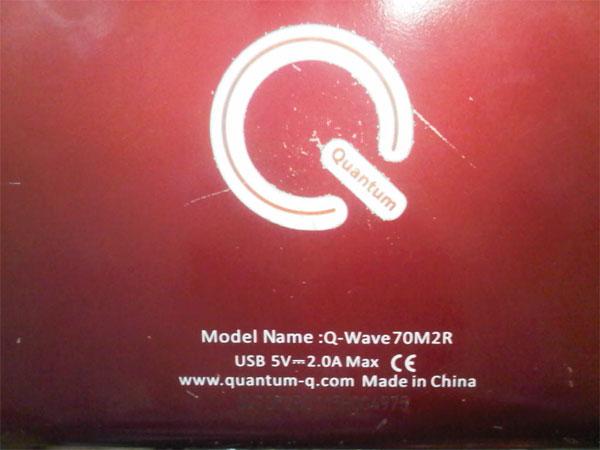 فلاشة تاب ( quantum Q WAVE 70M2 firmware ( rockchip - الصفحة 1