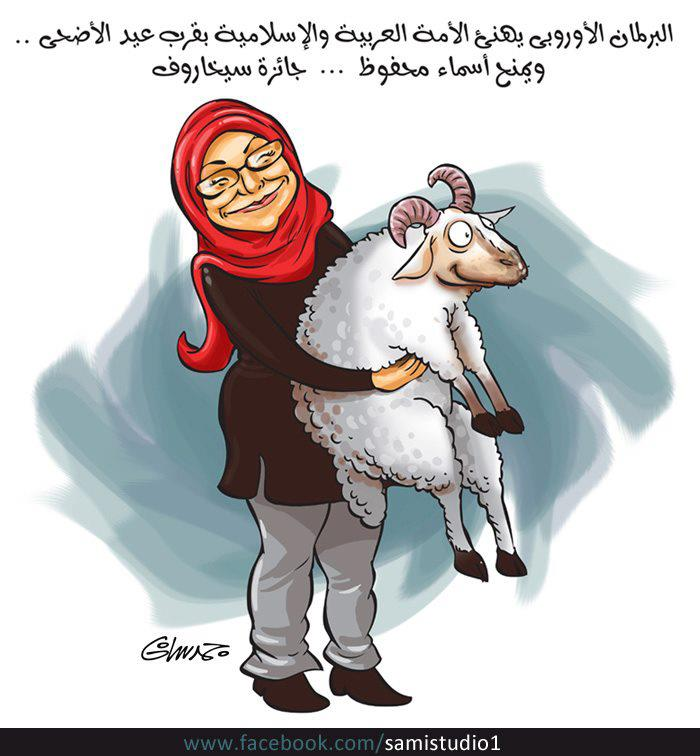 البرلمان الاوروبى يهنىء الامه العربيه ب..........