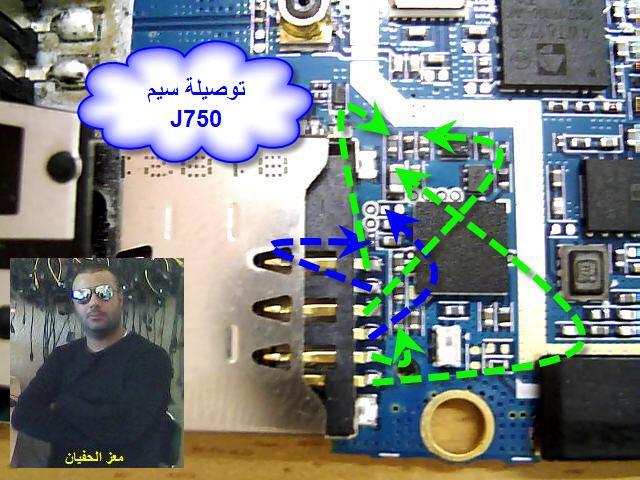 توصييلات سيم لـJ750