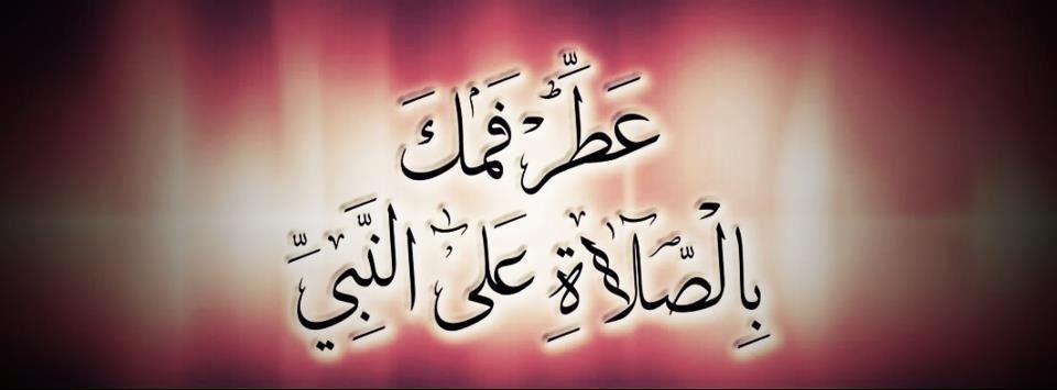 ابيات رائعة فى مدح النبى صلى الله عليه وسلم (حسان بن ثابت)